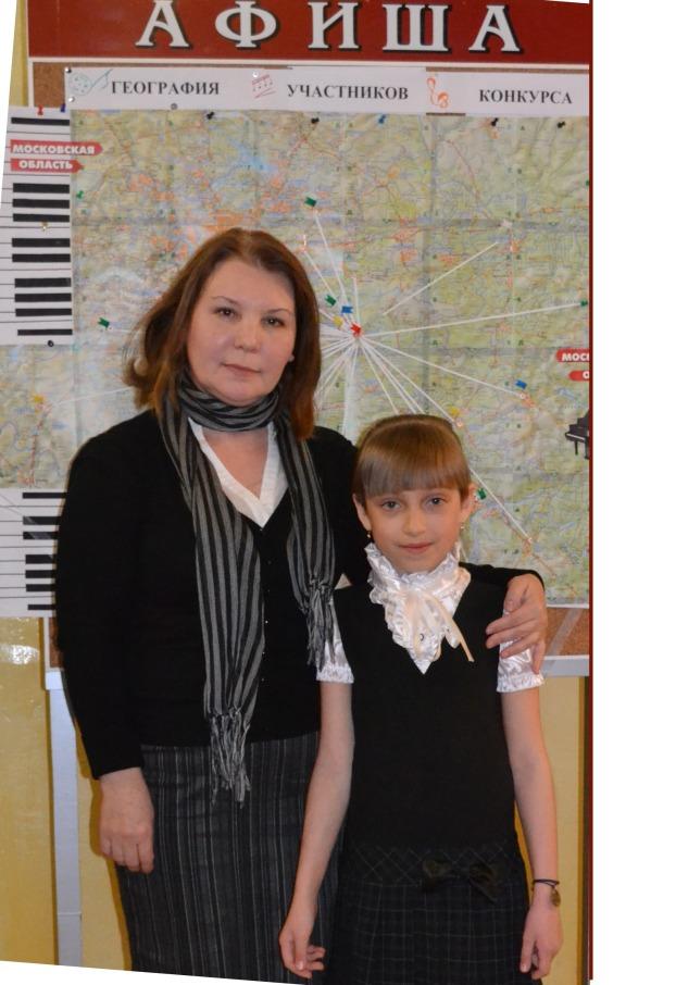 Кирилина Наталья Юрьевна и Берещенко Анастасия