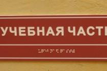 2017-12-24-72-ДимаДР