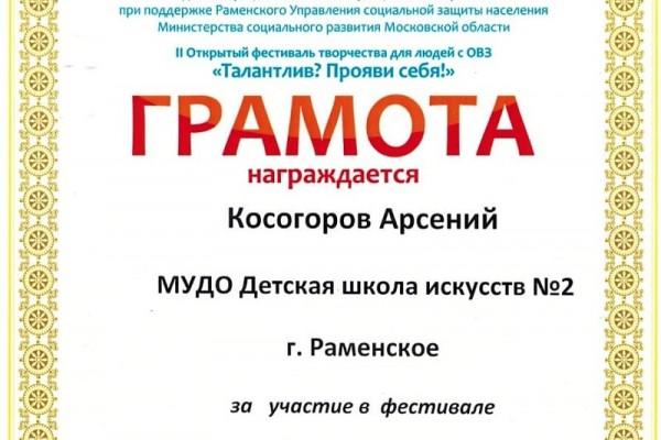 IMG_20190424_213226_062